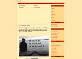 www.scrapu.com Visit site