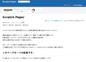 scratch-paper.com