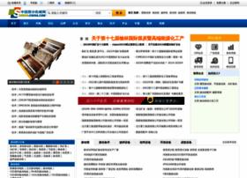 screen-china.com