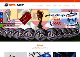 scs-net.org