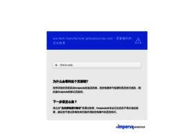 scs-tech.manufacturer.globalsources.com