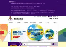 scs.cuhk.edu.hk