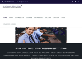 scsa.edu.in