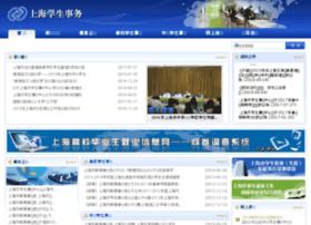 scsa.org.cn