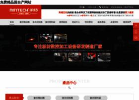 scsafrica.com
