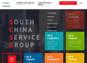 scsgroup-consult.com