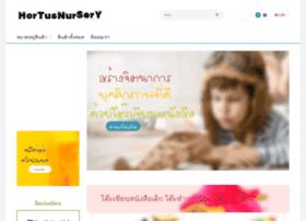 scsistuff-store.com