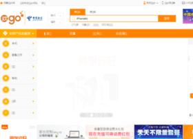 sctel.com.cn
