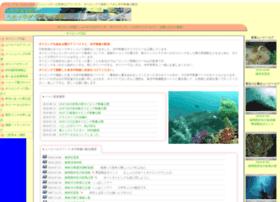 scuba-diver.ne.jp