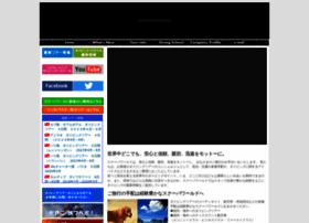 scubaworld.co.jp
