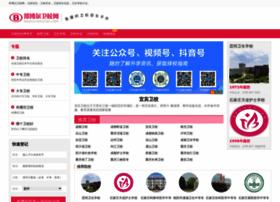 scweixiao.com
