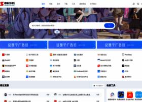 scxz.com