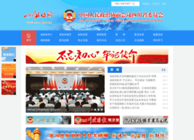 sczx.gov.cn