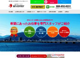 sd-center.com