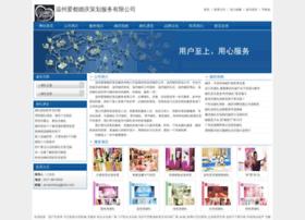 sd-sanmeng.com