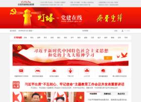 sd-taishan.gov.cn