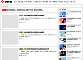 sd.gongkaocn.com