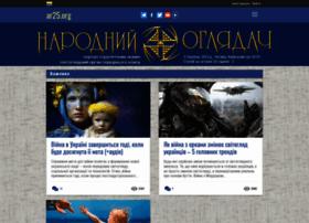 sd.org.ua