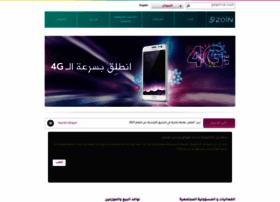 sd.zain.com