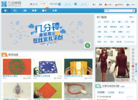 sd1.jifenzhong.com