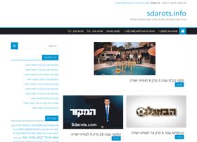 Sdarots.com