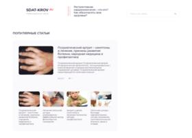 sdat-krov.ru