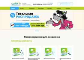 sdayka.ru