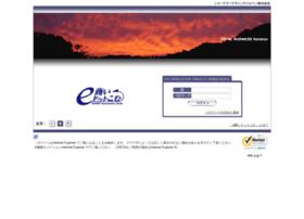 sdc-e-akinai.com