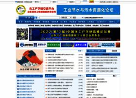 sdchem.com.cn