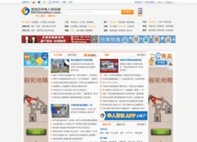 sdchinaren.com