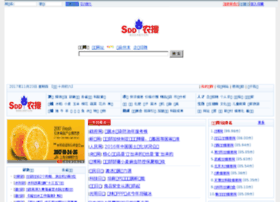 sdd.net.cn