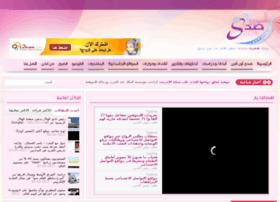 sdda.net