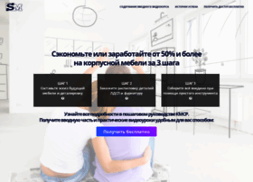 sdelaimebel.ru