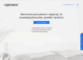 sdelano.ru