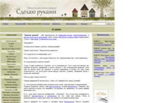 sdelaurukami.ru