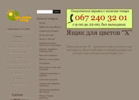 sdelaysad.com.ua