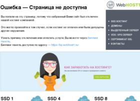 sdelaysam-samodelki.ru