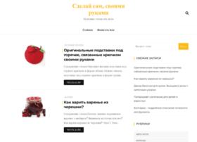 sdelaysam.net
