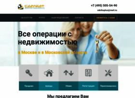 sdelkaplus.ru