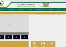 sdf-yemen.net
