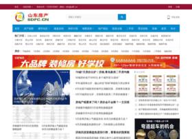 sdfc.com.cn