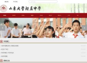 sdfz.edu.cn