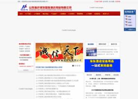 sdhuanfa.com
