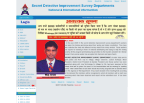 sdisurveydepartment.com