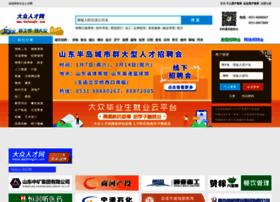 sdjob.com.cn