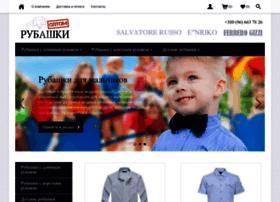 sdk-shirts.com