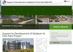 sdkhtp.htpbd.org.bd