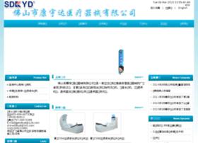 sdkyd.com