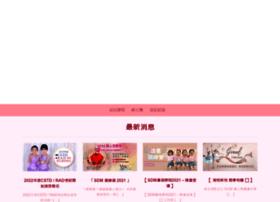 sdm.hk