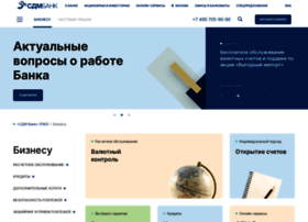 sdm.ru